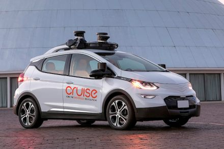 cad_Cruise-Self-Driving-Autonomous-Car